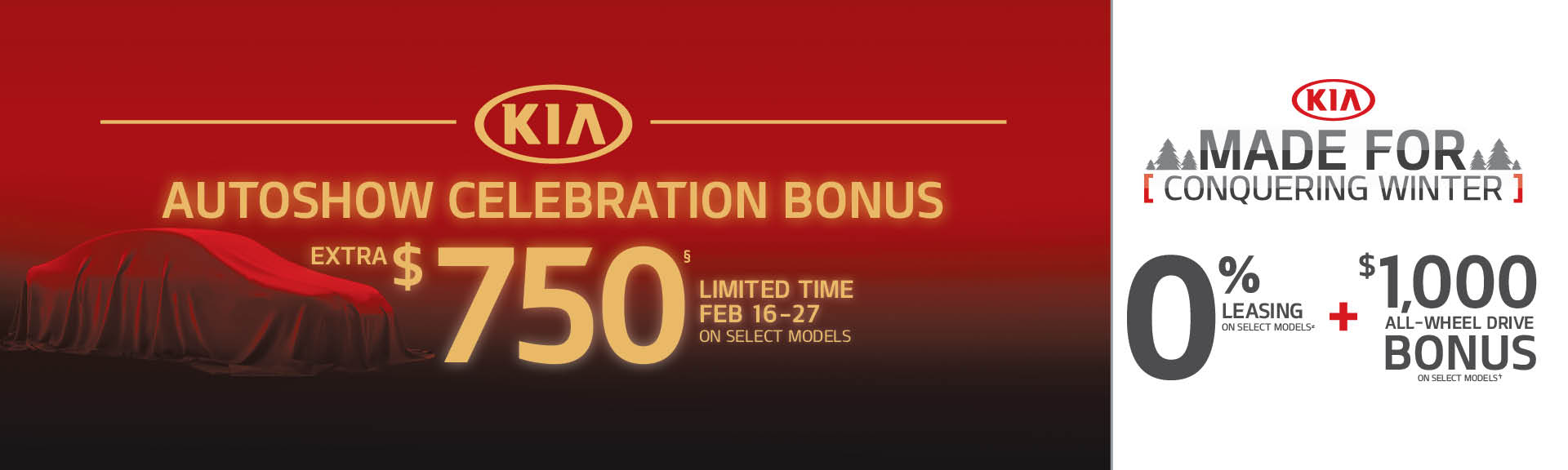 Kia Auto Show Celebration Bonus